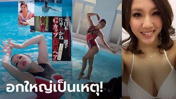 """ชีวิตพลิกผัน! """"อากาเนะจัง"""" จากนักระบำใต้น้ำทีมชาติญี่ปุ่นสู่นางเอก AV (ภาพ)"""