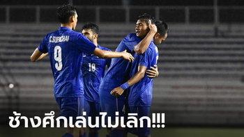 """คอมเมนท์ชาวไทย! """"ทัพช้างศึก"""" ลุ้นระทึกอัด ลาว ท้ายเกม 2-0"""
