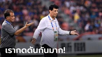 """รับสภาพ! """"โค้ชอิรัก"""" เผยทีมจบสกอร์ไม่คมจนตกรอบชิงแชมป์เอเชีย U23"""