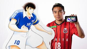 """แข้งไทยก็มา! เกม Captain Tsubasa เปิดตัว """"ชนาธิป""""  PR Ambassador"""