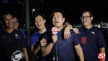 พวกคุณคือความสุข! ชมความรู้สึกแฟนบอลไทยหลังจบเกม ไทย 2-1 ยูเออี (คลิป)