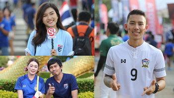จากใจช้างศึกคนที่12! ก่อนเกม ทีมชาติไทย พบ ยูเออี คัดบอลโลก (คลิป)