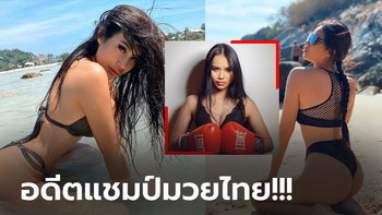 """กลับบ้านเรา! """"นิฟ บราสเซีย"""" สาวไทยหวานใจ """"มอยเซ่ คีน"""" โผล่ทะเลภูเก็ต (ภาพ)"""