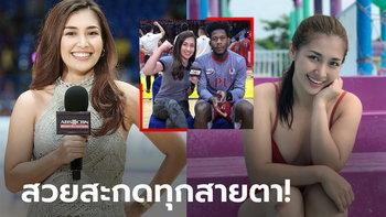"""นางฟ้านักข่าว! """"ร็อกซี่"""" พิธีกรบาสเกตบอลขวัญใจหนุ่มฟิลิปปินส์ (ภาพ)"""