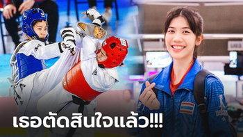 """เคลียร์ชัด! """"น้องเทนนิส"""" จอมเตะสาวทีมชาติไทยเอายังไงหาก อลป. 2020 ยกเลิก (คลิป)"""