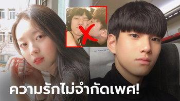 """แค่เพื่อนจริงเหรอ?! """"อี ซู-มิน"""" ดาราสาวที่แฟนคลับลุ้นให้คบกับ """"ลิม ซอง-จิน"""" (ภาพ)"""