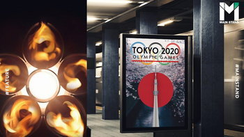 สงสัยกันไหม : โตเกียว เกมส์ เลื่อนแบบนี้ แล้วไฟโอลิมปิก จะถูกดับหรือไม่?