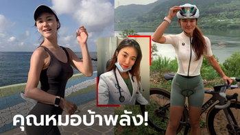 """ตัวเล็กแต่แกร่งมาก! """"หมออิม"""" แพทย์สาวสุดสตรองแดนกิมจิ (ภาพ)"""