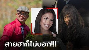 """วีรกรรมความฮา! """"บัวขาว"""" นักชกขวัญใจชาวไทยคนละเรื่องกับบนสังเวียน (ภาพ)"""