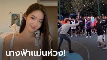"""อยากตามประกบ! """"จ้ง ชิวชิว"""" เน็ตไอดอลสาวจีนหัวใจบาสเกตบอล (ภาพ)"""