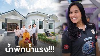 """ทำตามฝันสำเร็จ! """"อรอุมา"""" สุดปลื้มสร้างบ้านให้ครอบครัวอยู่อย่างสุขสบาย (ภาพ)"""