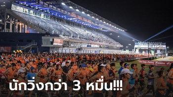"""""""เชปกอก"""" ลมกรดเคนย่าคว้าแชมป์, """"สัญชัย"""" แชมป์คนไทย วิ่งบุรีรัมย์ มาราธอน 2020"""