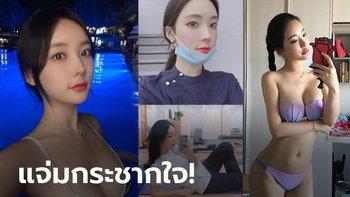 """อยากให้เธอบำบัด! """"จอง อา-ยุน"""" นางฟ้านักกายภาพฯ สุดเซ็กซี่แดนโสม (ภาพ)"""