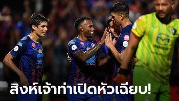 """""""เฮแบร์ตี"""" เบิ้ล! การท่าเรือ เฝ้ารังถล่ม นครราชสีมา 4-1 นัดแรกไทยลีก 2020"""