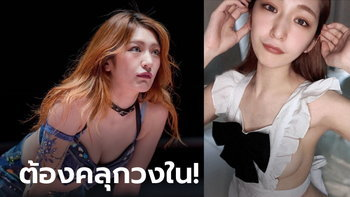 """เห็นแล้วใจคอไม่ดี! ล่าสุดของ """"ยูกิจัง"""" มวยปล้ำหญิงสุดเซ็กซี่แดนปลาดิบ (ภาพ)"""