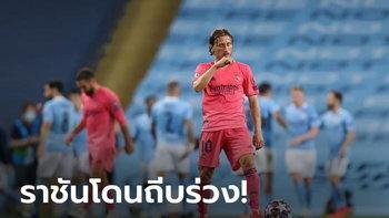 แมนฯ ซิตี้ เขี่ย เรอัล มาดริด : เก็บตกประเด็นร้อนหลังเกม ยูฟ่า แชมเปี้ยนส์ลีก รอบ 16 ทีมสุดท้าย