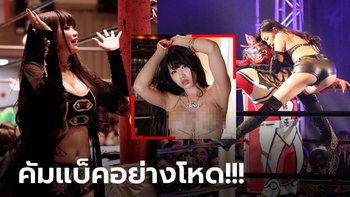 """สะเทือนสังเวียน! """"มิโฮ"""" นักมวยปล้ำสาวญี่ปุ่นคืนวงการถ่ายแบบกราเวียร์ (ภาพ)"""