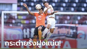 """""""ตูเญซ"""" โขกชัย! บีจี ปทุม ยูไนเต็ด บุกเฉือน สิงห์ เชียงราย ยูไนเต็ด 1-0"""