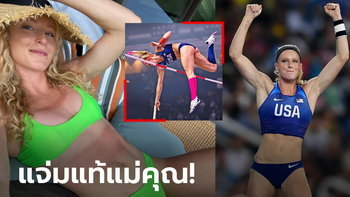 """นางฟ้ากระโดดค้ำ! """"มอร์ริส"""" กรีฑาสาวสุดเซ็กซี่แดนลุงแซม (ภาพ)"""