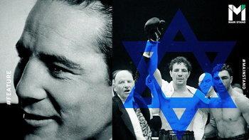 """หยุด Propaganda! : เมื่อนักชกชาวยิวตบหน้าเผด็จการด้วยการชนะนักมวยของ """"ฮิตเลอร์"""""""