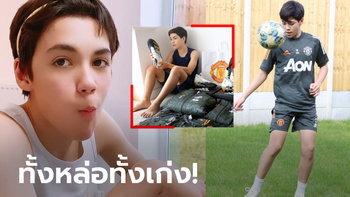 """ละมุนขั้นสุด! แฟนคลับกรี๊ด """"คอร์บิ้น"""" เจ้าหนูดาวรุ่งลูกครึ่งไทยของผีแดง (ภาพ)"""