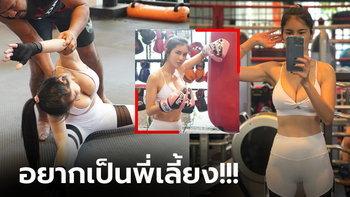 """หัวใจจะวาย! """"แนท เกศริน"""" นางแบบสาวฟิตจัดบุกซ้อมมวยไทยที่ค่ายครูดามยิม (ภาพ)"""
