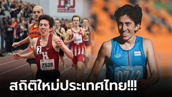 """สับโหดอีกแล้ว! """"คีริน"""" ปอดเหล็กไทยวิ่ง 10,000 เมตร สถิติดีกว่าเกณฑ์โอลิมปิก"""