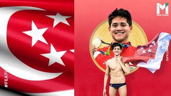 ฉีกกรอบของประเทศ : เหตุใดสิงคโปร์จึงเก่งว่ายน้ำ แม้รัฐบาลไม่สนับสนุนให้เล่นกีฬา?