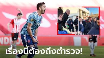 """อย่างเถื่อน! อาแจ็กซ์ฯ แจ้งความหลัง """"ทาดิช"""" ถูกแฟน PSV ปาเหรียญใส่ (คลิป)"""
