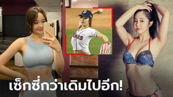 """ปรากฏการณ์โซเชียล! วันนี้ของ """"ชอย ซอล-ฮวา"""" สาวเบสบอลในตำนาน (ภาพ)"""