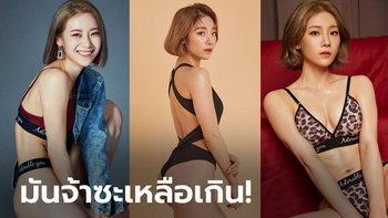 """เห็นแล้วใจสั่น! ความเซ็กซี่ล่าสุดของ """"ชิม อึด-ดึม"""" ฟิตเนสไอดอลแดนกิมจิ (ภาพ)"""