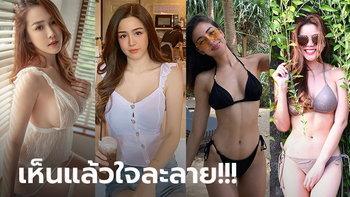 ฮั่นแน่! แฟนสวยนะ เปิด 4 สาวข้างกายแข้งไทยที่หลายคนเห็นมีอิจฉา (คลิป)