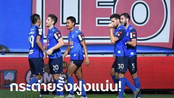 """""""ตูเนซ"""" โขกทีมเก่า! บีจี ปทุม ยูไนเต็ด เฝ้ารังเชือด บุรีรัมย์ ยูไนเต็ด 1-0"""