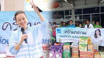 """คนไทยไม่ทิ้งกัน! """"มาดามแป้ง"""" ปธ.การท่าเรือ ส่งวัตถุดิบครัวมาดามช่วยด่วนน้ำท่วมโคราช"""