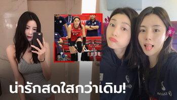 """หลังมรสุมข่าวฉาว! ล่าสุดของ """"ลี ดา-ยอง"""" มือเซตสุดสวยทีมชาติเกาหลีใต้ (ภาพ)"""