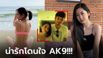 """ธรรมดาที่ไหน! ส่องหวานใจ """"กอล์ฟ อดิศักดิ์"""" ดาวยิงทีมชาติไทย (ภาพ)"""