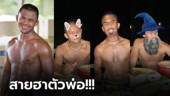 """นอกเวทีคนละเรื่อง! เมื่อ """"บัวขาว"""" นักชกขวัญใจชาวไทยไลฟ์สดขายน้ำปลาร้า (ภาพ)"""