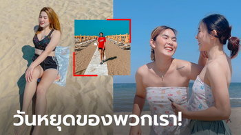 """สดใสเซ็กซี่! """"ปลื้มจิตร์, ปิยะนุช"""" นำทัพลูกยางสาวไทยพักผ่อนชายหาดริมินี (ภาพ)"""