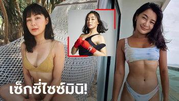"""กระหน่ำกดเลิฟ! ส่องมุมเซ็กซี่ """"ริกะ อิชิเกะ"""" MMA ลูกครึ่งญี่ปุ่นสุดน่ารัก (ภาพ)"""