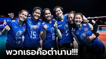 """สุดยิ่งใหญ่! FIVB จัดคลิปพิเศษ """"6 เซียนลูกยางสาวไทย"""" อำลาแฟนทั่วโลก (คลิป)"""