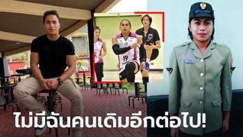 """ชายชาติทหาร! """"แมนกานัง"""" อดีตตบสาวอิเหนากับชีวิตใหม่หลังผ่าตัด (ภาพ)"""