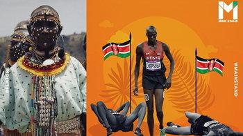 คาเลนจิน : ชนเผ่าเคนยาที่มีพันธุกรรมยอดมนุษย์ จนเป็นสุดยอดนักวิ่งเบอร์ 1 โลก