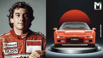 """Ferrari ถึงกับงง : """"Honda NSX"""" ซูเปอร์คาร์จากญี่ปุ่นที่ ไอร์ตัน เซนนา ร่วมพัฒนา"""