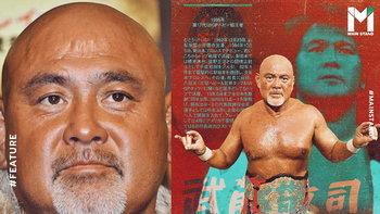 """เดินไหวก็ไปต่อ : """"เคอิจิ มุโต"""" ตำนานมวยปล้ำที่คว้าแชมป์โลกในวัย 58 แม้ผ่าเข่ามา 6 ครั้ง"""