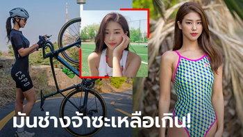 """หุ่นสะกดสายตา! """"ยูนา"""" สาวสวยนักปั่นดีกรีนางแบบแดนกิมจิ (ภาพ)"""