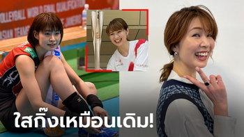 """น่ารักไม่เสื่อมคลาย! """"ซาโอริ"""" ตำนานลูกยางญี่ปุ่นร่วมวิ่งคบเพลิงโอลิมปิก (ภาพ)"""