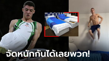 """รับรองว่าเอาอยู่! """"นักยิมฯไอริช"""" ยืนยันเตียงกระดาษโอลิมปิกใช้จ้ำจี้ได้ (ภาพ)"""