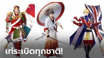 """มีไทยด้วย! ศิลปินญี่ปุ่นวาดการ์ตูน """"32 นักรบ"""" ร่วมโปรโมตโอลิมปิก (ภาพ)"""