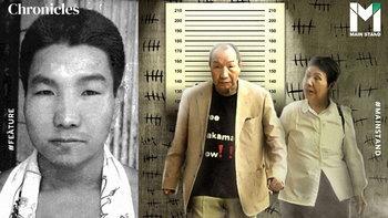 คดีฮาคามาดะ : เหตุฆาตกรรมที่ทำให้อดีตนักมวยรอโทษประหารนาน 45 ปี