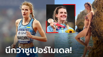 """สวยบาดใจ! """"โรเซีย"""" นางฟ้ากระโดดสูงยูเครนดีกรีเหรียญทองแดงโอลิมปิก (ภาพ)"""